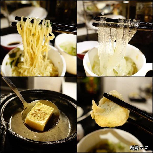 小鍋mini hotpot (25).jpg