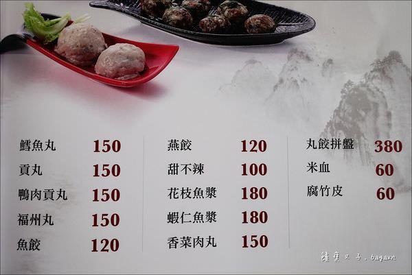 大東北 天然發酵酸菜白肉鍋 (10).JPG