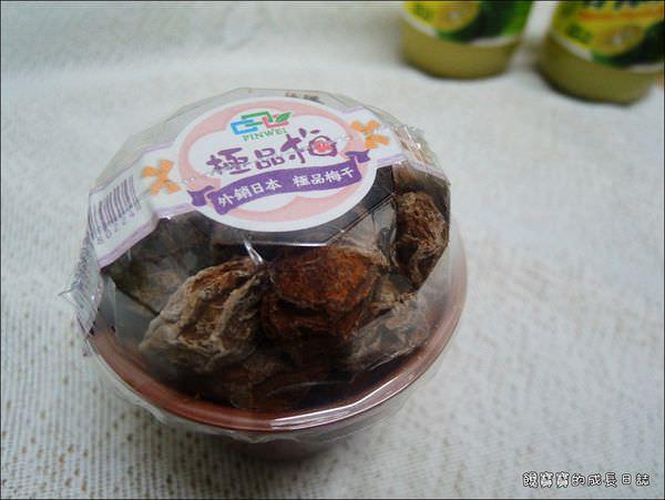 台灣香檬 (11).JPG