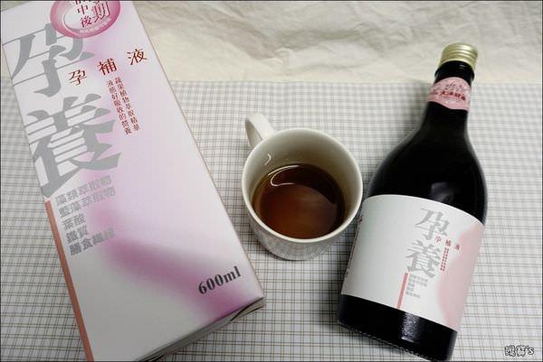 大漢酵素孕補液 (1).JPG