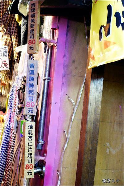 小琉球起司烤餅(逢甲) (5).JPG