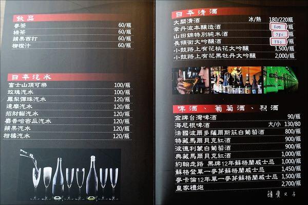 鼎陶蒸 蒸汽海鮮鍋物 (50).JPG