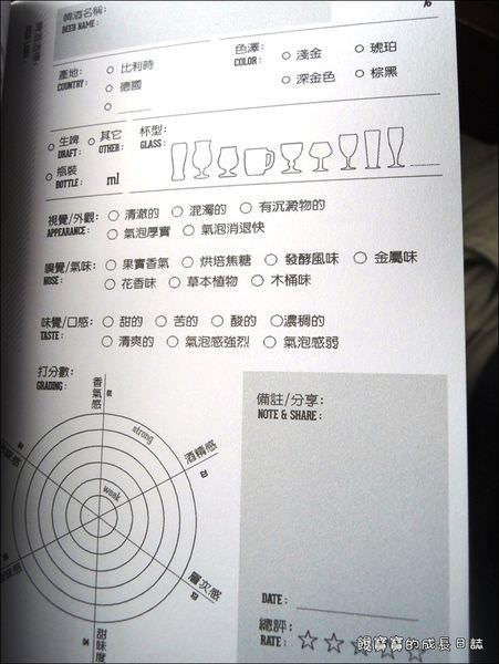 9 (2).JPG