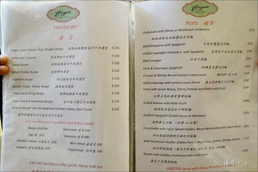 Finga%5Cs Fine Foods (18).JPG