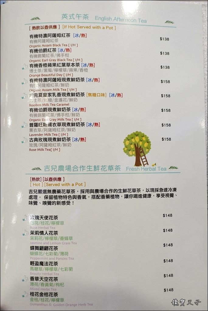 吉兒義式花園餐廳 (60).JPG