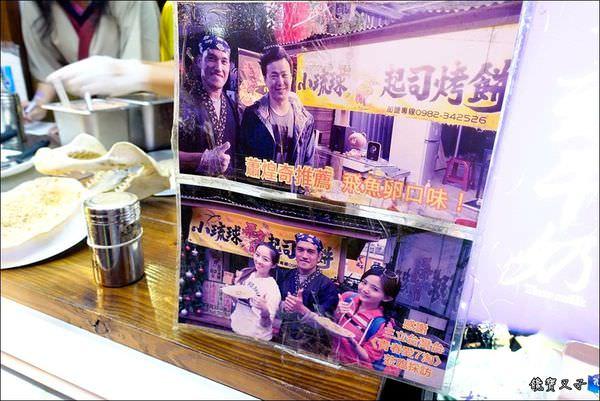 小琉球起司烤餅(逢甲) (6).JPG