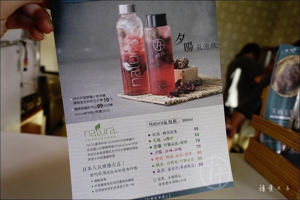 Long Tea (5).JPG