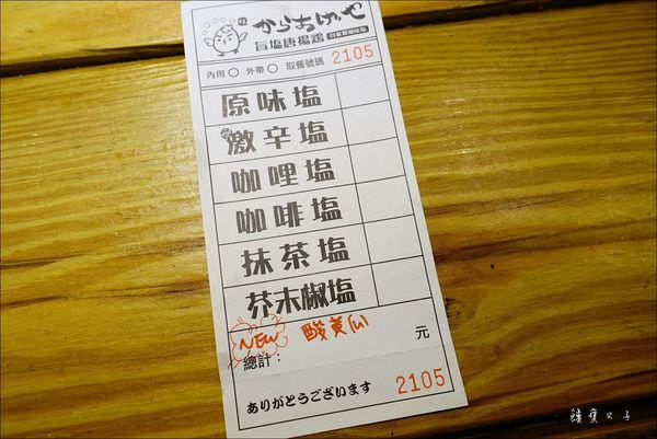 幸花屋台村(公益店) (23).JPG