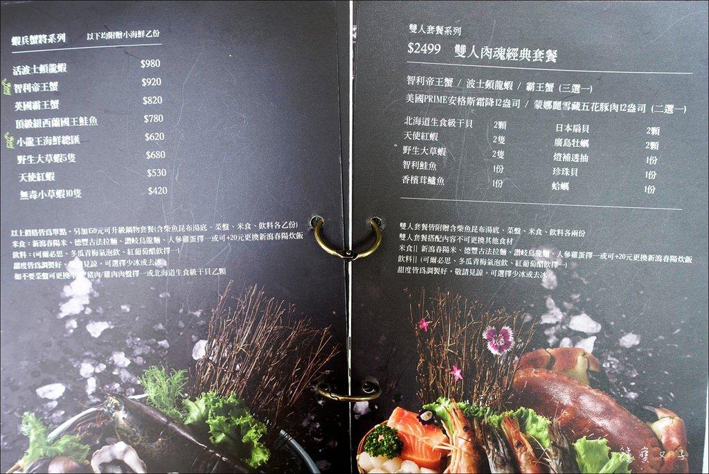 肉魂和牛鑄鐵料理 (18).JPG