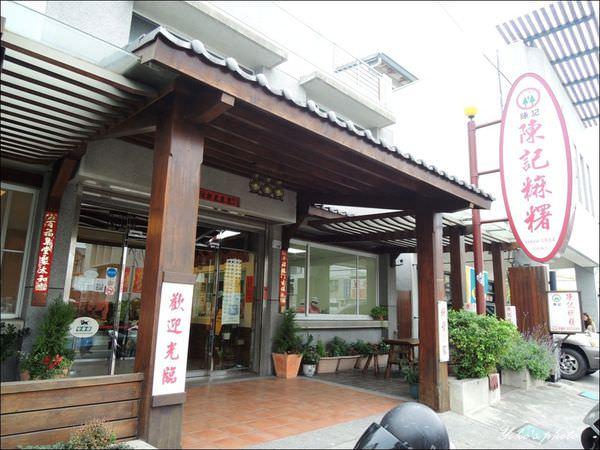 陳記麻糬 (2).JPG