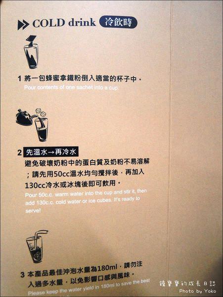 蜂蜜拿鐵 (10).JPG