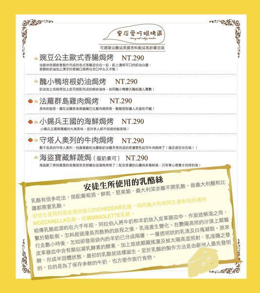 menu-6.jpg