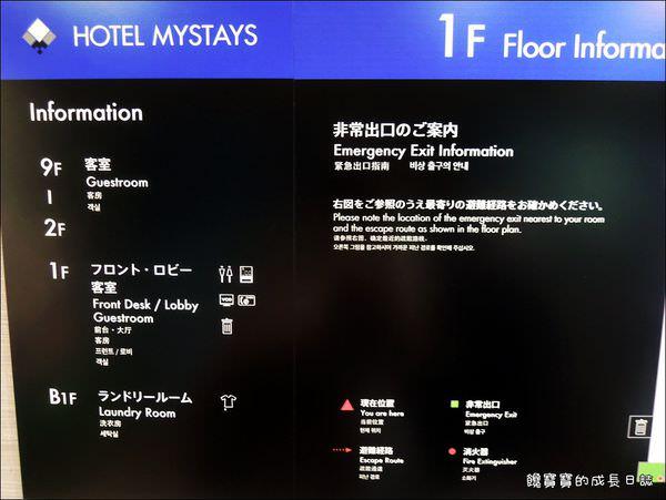 上野-Hotel Mystays (4).JPG