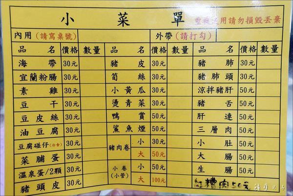 麻醬麵蛤蜊湯 (18).JPG