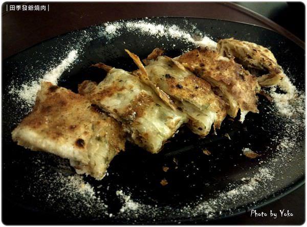 烤蔥抓餅 (3).jpg