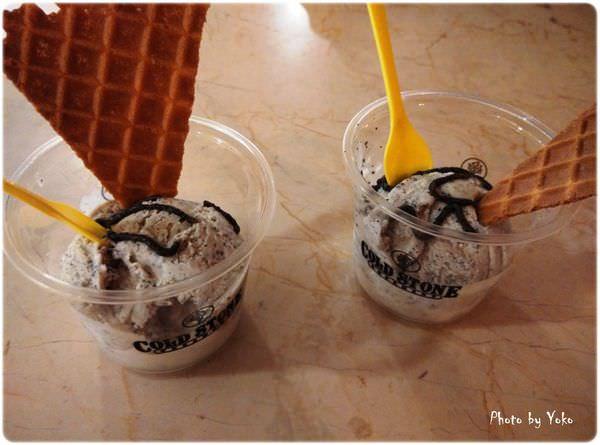 芝麻冰淇淋 (5).jpg