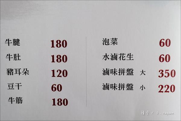 大東北 天然發酵酸菜白肉鍋 (13).JPG