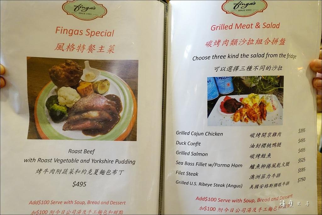 Finga%5Cs Fine Foods (14).JPG