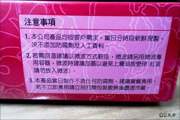 蔡記油飯 (3).JPG