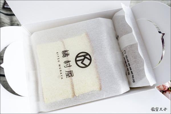 橘村屋蛋糕 kitsumuraya (5).JPG