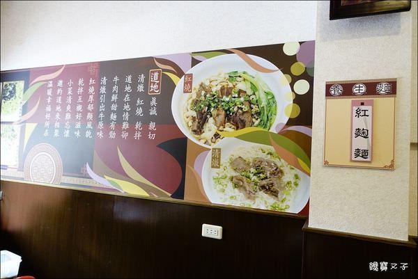 道地牛肉麵 (4).JPG
