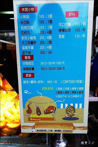全聯旁的炸雞店 (4).JPG