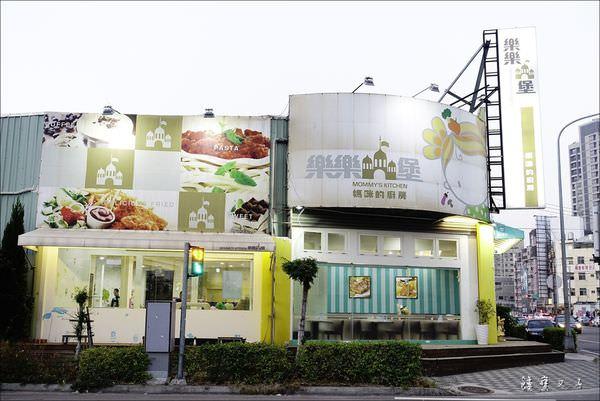 樂樂城堡 媽咪廚房 Mommy%5Cs kitchen (2).JPG