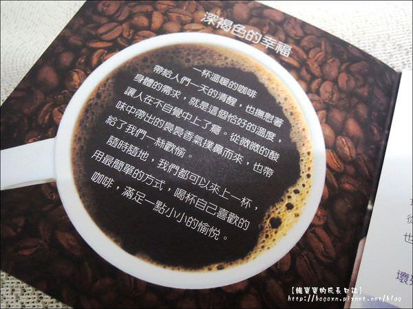 繽豆咖啡 (5).JPG