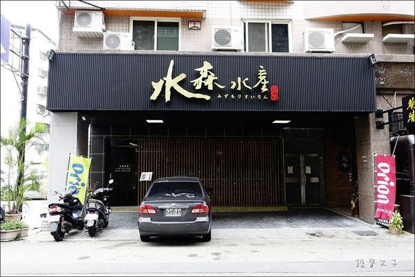 水森水產 (2).JPG