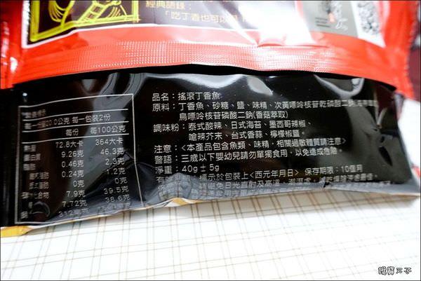 搖滾丁香魚 (13).JPG