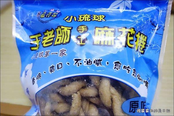 小琉球伴手禮 (3).JPG