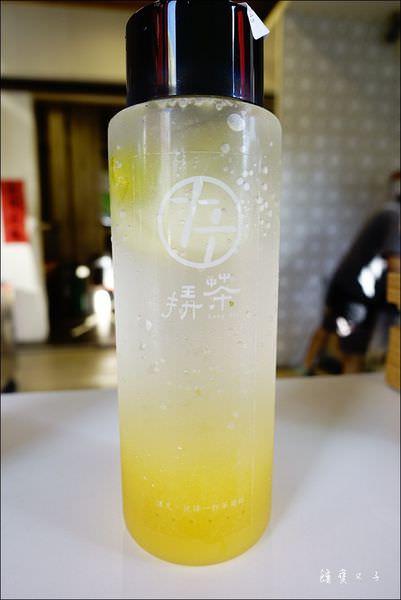 Long Tea (11).JPG