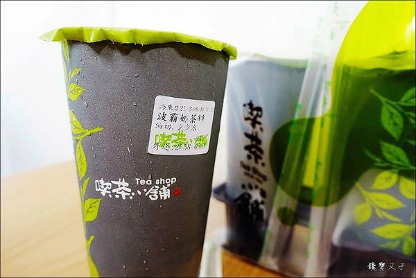 喫茶小舖 (22).JPG