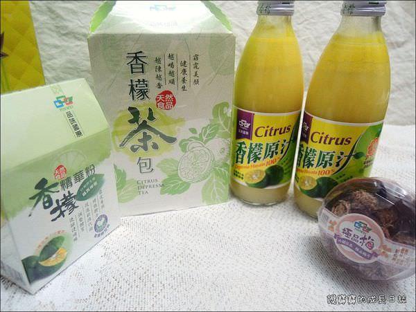 台灣香檬 (3).JPG