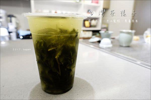 台灣茶樣子 (1).JPG