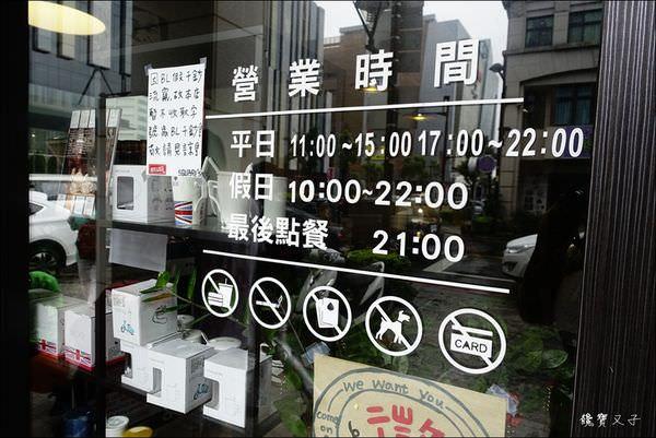 Square%5Cs 格子美式餐廳 (3).JPG
