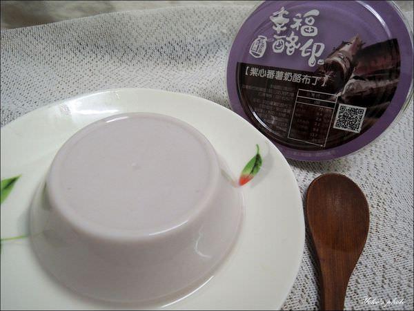 紫心蕃薯 (2).JPG