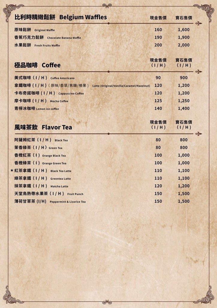 ARENA 遊戲主題餐廳 (26).jpg