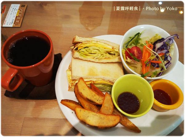 小滿足套餐 (1).jpg
