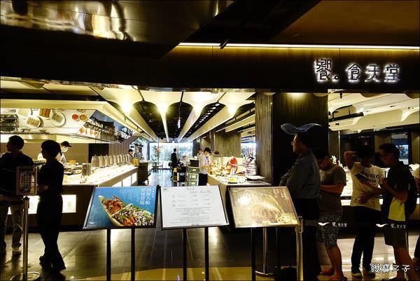 台北-饗食天堂(京站店) (5).JPG