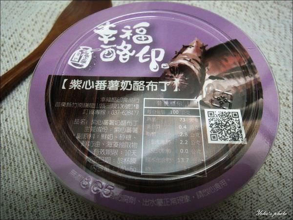 紫心蕃薯 (1).JPG