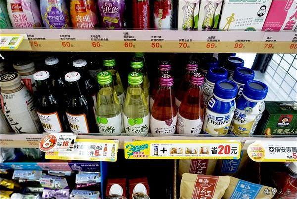 酢屋商店-氣泡醋 (1).JPG