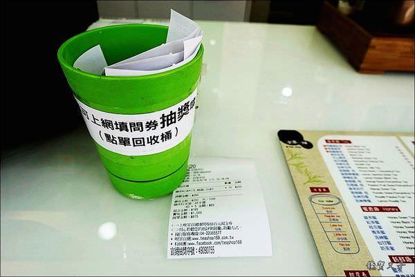 喫茶小舖 (11).JPG