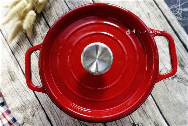 晶亮紅-漸層色琺瑯鑄鐵鍋 (2).JPG