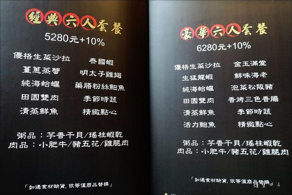 鼎陶蒸 蒸汽海鮮鍋物 (47).JPG