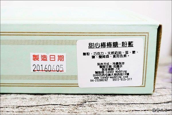 Candy Wedding 收涎派對 (10).JPG