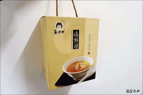 郭老師養生滴雞精 (3).JPG