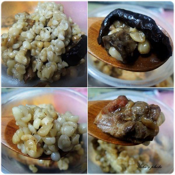 肉粽 (3).jpg