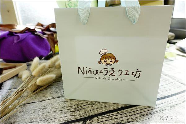 Nina妮娜巧克力工坊 (5).JPG