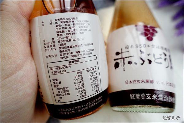 氣泡醋 (5).JPG